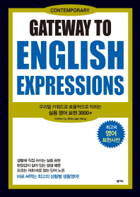 Gateway to English Expressions