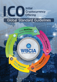 ICO[Initial Cryptocurrency Offering] Global Standard Guidelines