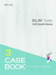 GLocal Store Identity Design(GLSI) Toolkit Casebook  Southkorea