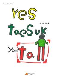 YES, Tae suk