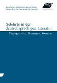Gelehrte in der deutschsprachigen Literatur