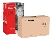 아시아 한국 대표 소설 110 세트. 4: 자유(소세트)