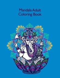 Mandala Adult Coloring Book