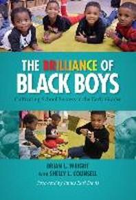 The Brilliance of Black Boys