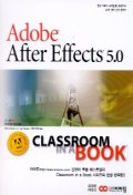 ADOBE AFTER EFFECTS 5.0(CD-ROM 1장 포함)
