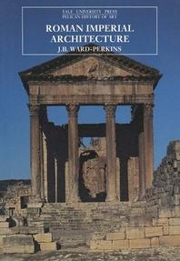 Roman Imperial Architecture