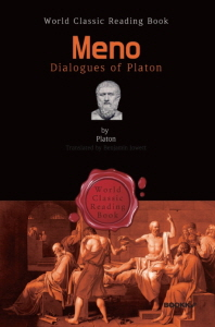 메논(Meno) : 플라톤 대화편
