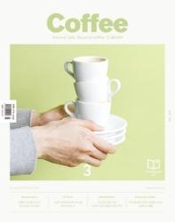 월간 커피(2021년 3월호 No.231)