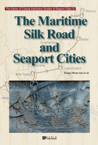 The Maritime Silk Road and Seaport Cities