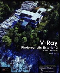 V Ray Photorealistic Exterior. 2