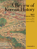 Review of Korean History. 2