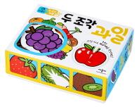 두 조각 퍼즐: 과일