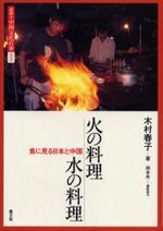 圖說.中國文化百華 010