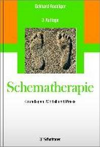 Schematherapie