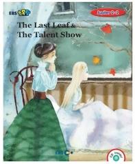 EBS초목달 The Last Leaf & The Talent Show 스토리북(Level 5)