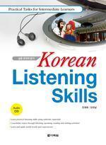 Korean Listening Skills with Audio-CD - Practical Tasks for Intermediate Learners