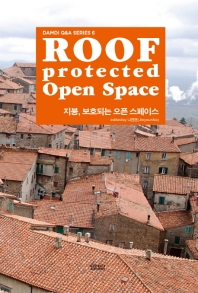 ROOF 지붕, 보호되는 오픈 스페이스