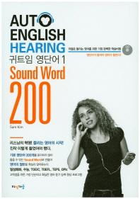 Sound Word 200