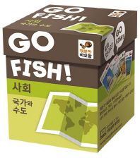 Go Fish 고피쉬 국가와 수도