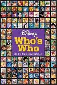 Disney Who's Who