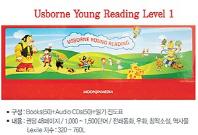 Usborne Young Reading 1단계 Full Set