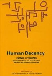 Human Decency(인간에 대한 예의)