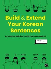 Build & Extend Your Korean Sentences(점점 길어지는 한국어 문장)