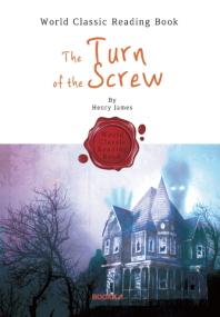 나사의 회전 : The Turn of the Screw (영어 원서)