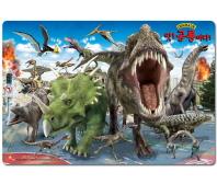 앗! 공룡이다!
