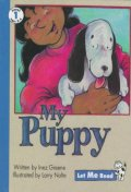 My Puppy, Let Me Read Series, Trade Binding