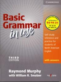 Basic Grammar in Use 세이펜버전