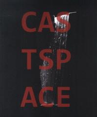 주조된 공간(Cast Space)