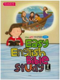 쉬워서 재미난 영어성경공부 Easy English Bible Study. 2(유 초등부)(신약편)