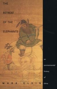 The Retreat of the Elephants
