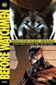 Before Watchmen Deluxe