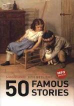 Fifty Famous Stories (50가지 재미있는 이야기): 영한대역