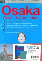 순수와 매혹의 두 얼굴 오사카