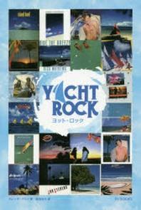 ヨット.ロック AOR,西海岸サウンド黃金時代を支えたミュ-ジシャンたち