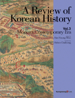 Review of Korean History. 3