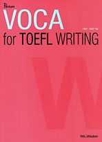PERIUM VOCA FOR TOEFL WRITING