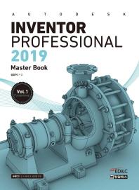Autodesk Inventor Professional(오토데스크 인벤터 프로패셔널). 1(2019)