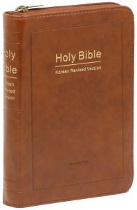 성경전서(다크브라운)(소)(62HB 지퍼)(색인)(개역한글)