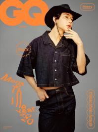 지큐(GQ) KOREA (2020년12월호)(B형)