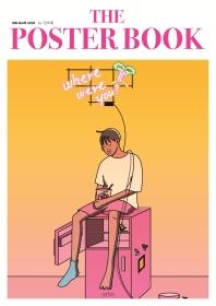 더 포스터 북 by 신모래