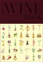 친절한 WINE BOOK