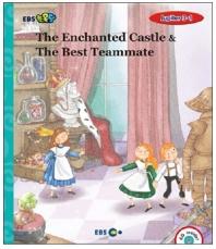 EBS초목달 The Enchanted Castle& The Best Teammate 스토리북(Level 5)