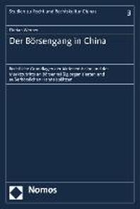 Der B?rsengang in China