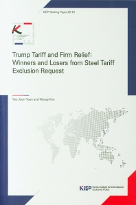 Trump Tariff and Firm Relief: Winners and Losers from Steel Tariff Exclusion Request