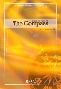 The Compass 관계전도를 위한 21일간의 여행