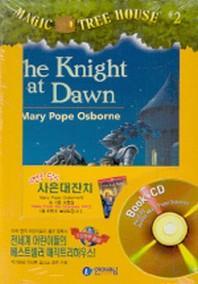 The Knight Dawn